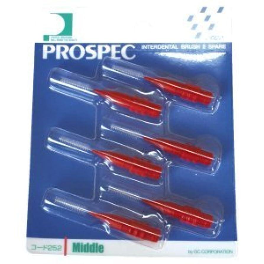 つば夜明けに再発するプロスペック 歯間ブラシII スペアー/M/1パック(6本入り)