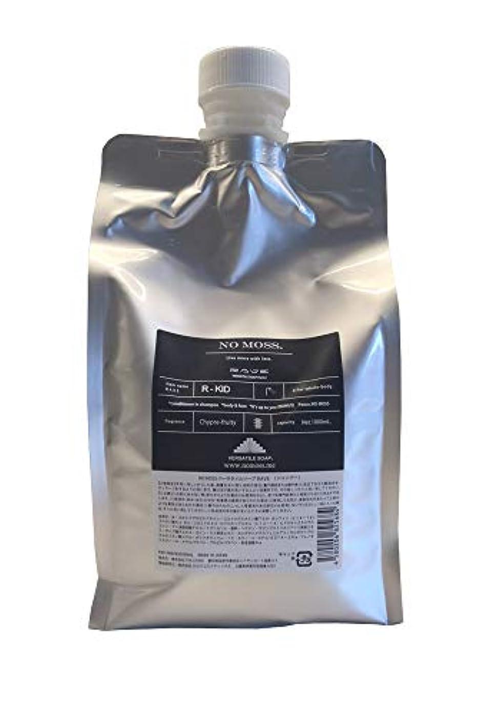 定期的なフェザーコンテンツNO MOSS VERSATILE SOAP(ノーモス バーサタイル ソープ) RAVE 1000ml