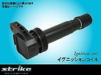 セルシオ UCF30/UCF31 STRIKE イグニッションコイル 1本 90919-02230