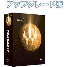 WAVES Mercury Upgrade from Horizon アップグレード版 (ウェーブス WSGUGMERHOR) 国内正規品 ダウンロード版