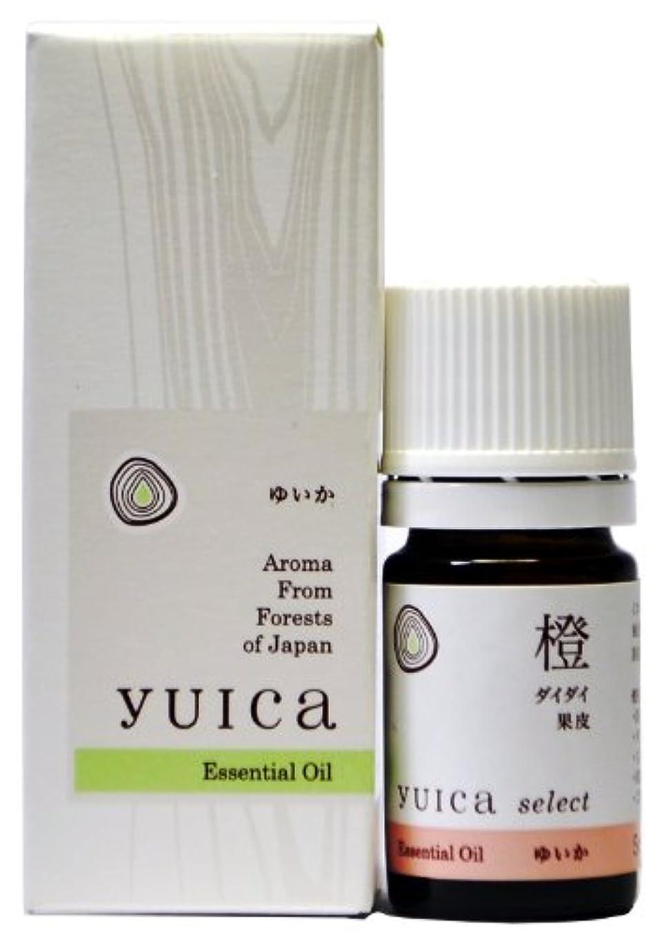 うつ貨物控えめなyuica select エッセンシャルオイル ダイダイ(果皮部) 5mL