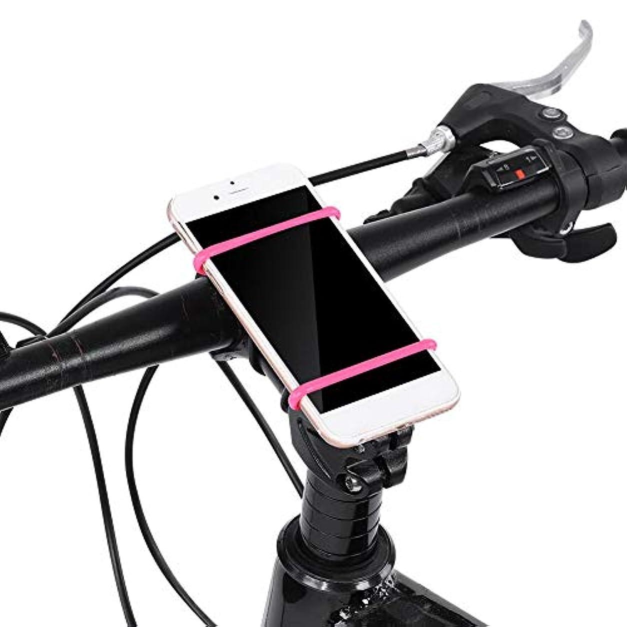 革新コンパスクリーム自転車 電話 マウントホルダー 多機能 ロードバイク サイクリング ハンドルバー 固定ホルダー ハイキング キャンプ バックパック ウォーターボトル ホルダー