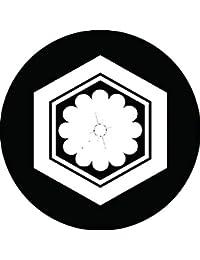 家紋シール 亀甲に十二葉菊紋 布タイプ 直径40mm 6枚セット NS4-0880