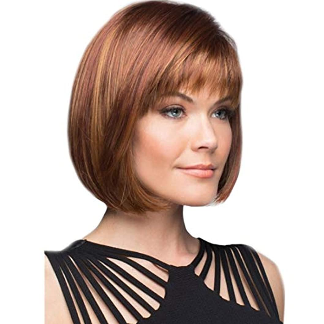 金銭的な決定的グレードKerwinner ショートボブの髪ウィッグストレート前髪付き合成カラフルなコスプレデイリーパーティーウィッグ本物の髪として自然な女性のための