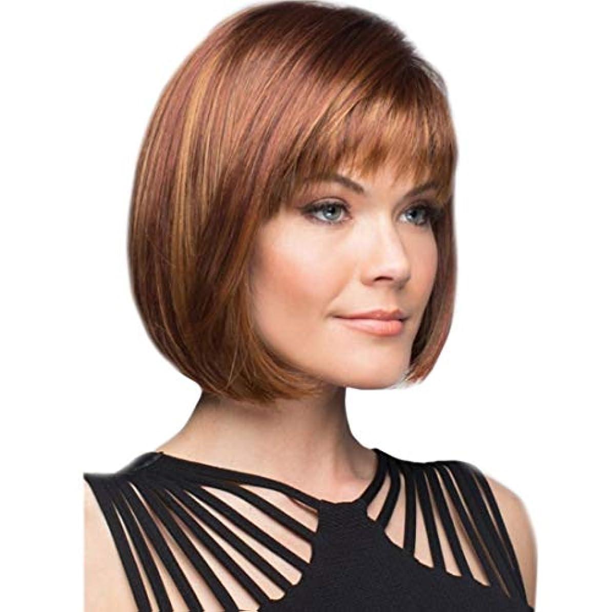 対処受粉者アサーKerwinner ショートボブの髪ウィッグストレート前髪付き合成カラフルなコスプレデイリーパーティーウィッグ本物の髪として自然な女性のための