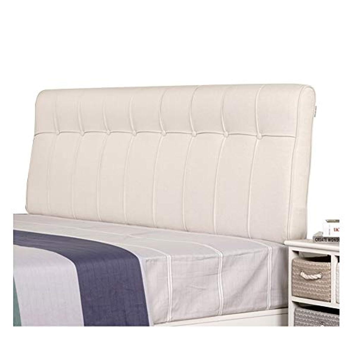 核地元インタフェースLIANGLIANG クションベッドの背もたれ ベッドサイド 読書枕 ウェッジベッド 腰椎 パッド 背もたれ 柔らかい 肌に優しい、 コットンとリネン、 5色 (Color : Beige, Size : 150cm)