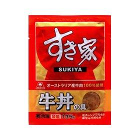 """""""すき家強盗マニュアル""""がネットに出回る!?"""