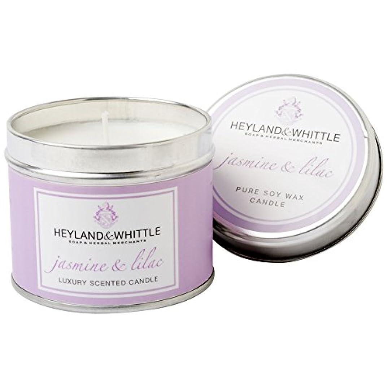 洗剤ヒロイック求めるHeyland & Whittle Jasmine & Lilac Candle Tin (Pack of 6) - Heyland&削るジャスミン&ライラックキャンドルスズ (Heyland & Whittle) (x6...