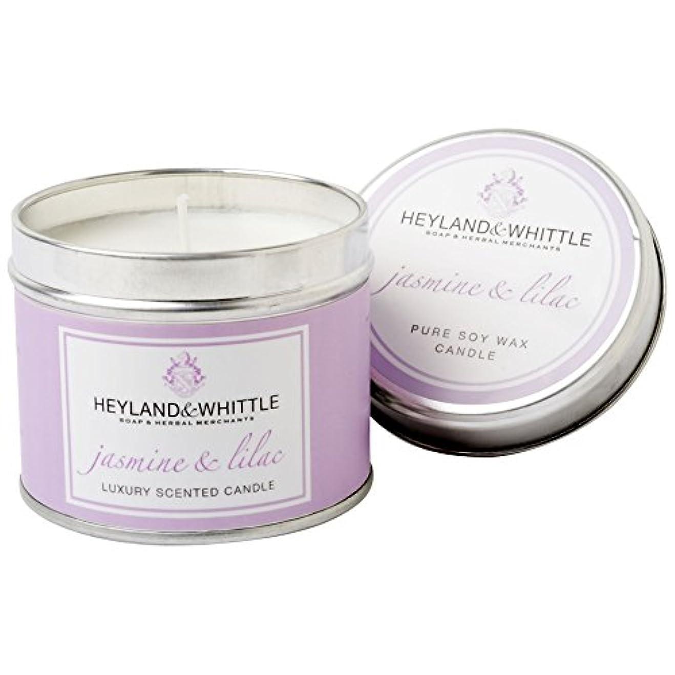 分泌する活力条約Heyland&削るジャスミン&ライラックキャンドルスズ (Heyland & Whittle) - Heyland & Whittle Jasmine & Lilac Candle Tin [並行輸入品]