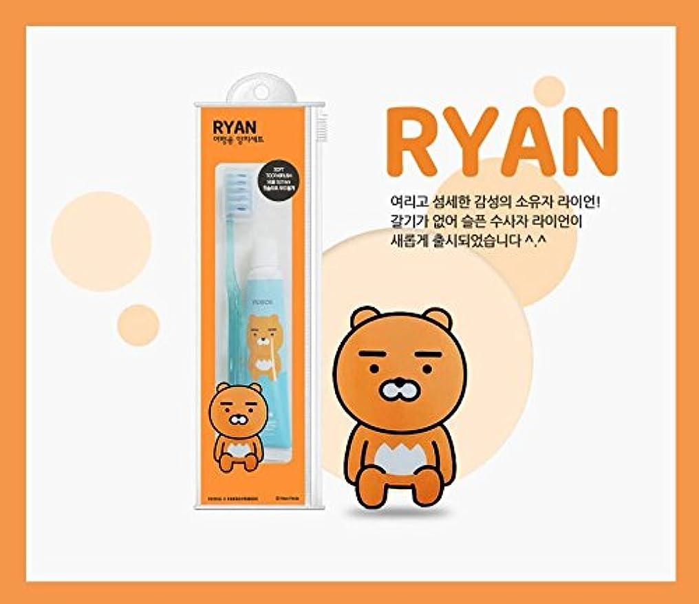 存在適応するカバーPerioe x Kakao Friends Travel Kit/カカオフレンズ旅行キット (# RYAN) [並行輸入品]