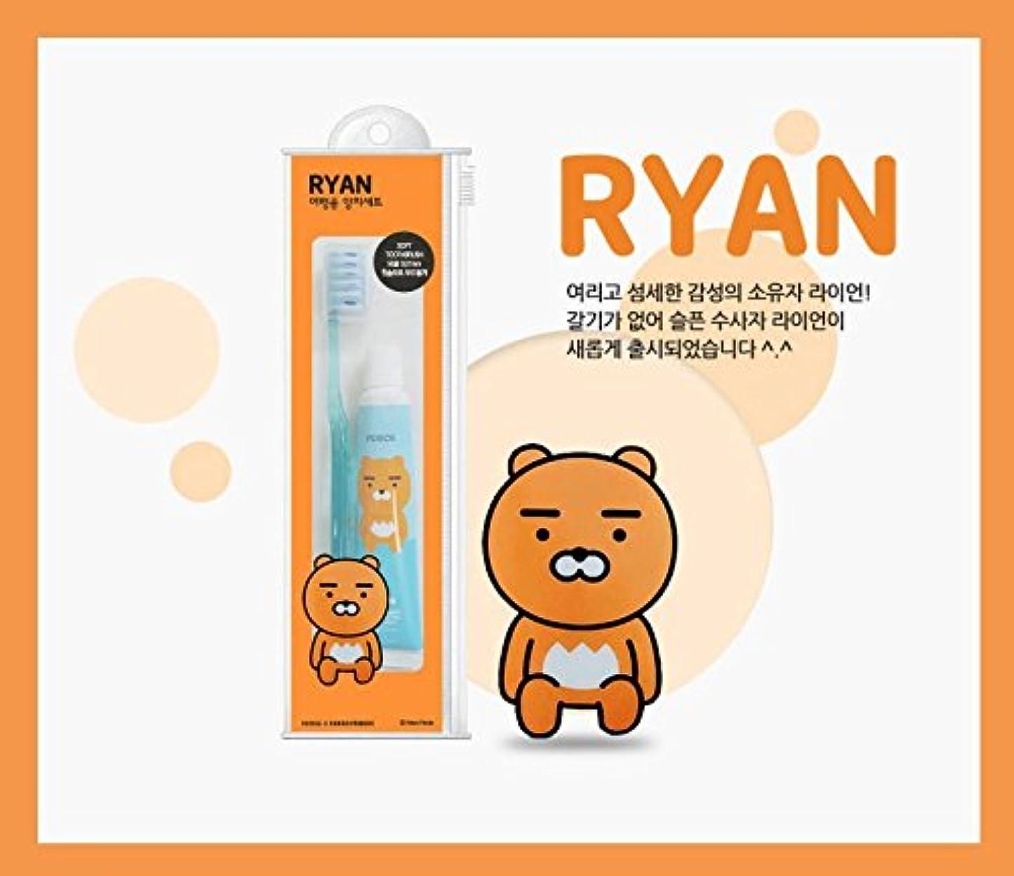 迷路ブルジョンハントPerioe x Kakao Friends Travel Kit/カカオフレンズ旅行キット (# RYAN) [並行輸入品]