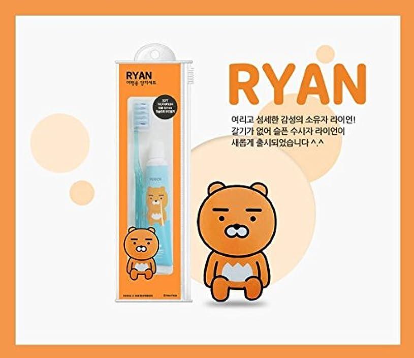 よろしく意図的においPerioe x Kakao Friends Travel Kit/カカオフレンズ旅行キット (# RYAN) [並行輸入品]