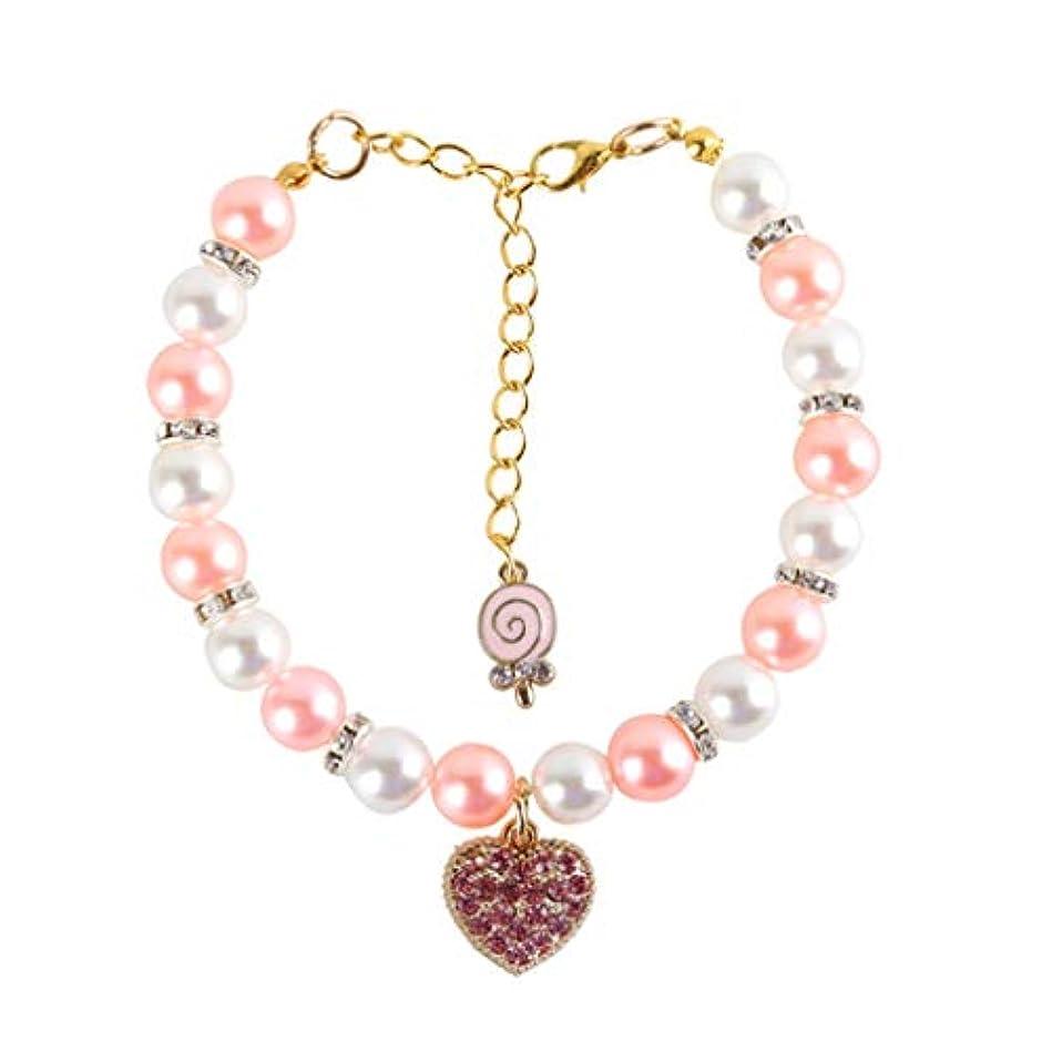 CXQ ペットファッションジュエリー猫小犬真珠の首輪猫の首輪用品 (Color : Pink)