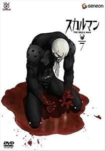 スカルマン The Skull Man 7 [DVD]