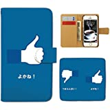 Tiara Qua phone QZ KYV44 スマホケース 手帳型 方言 SNS いいね 福岡 個性派 手帳ケース カバー [F016304_01]