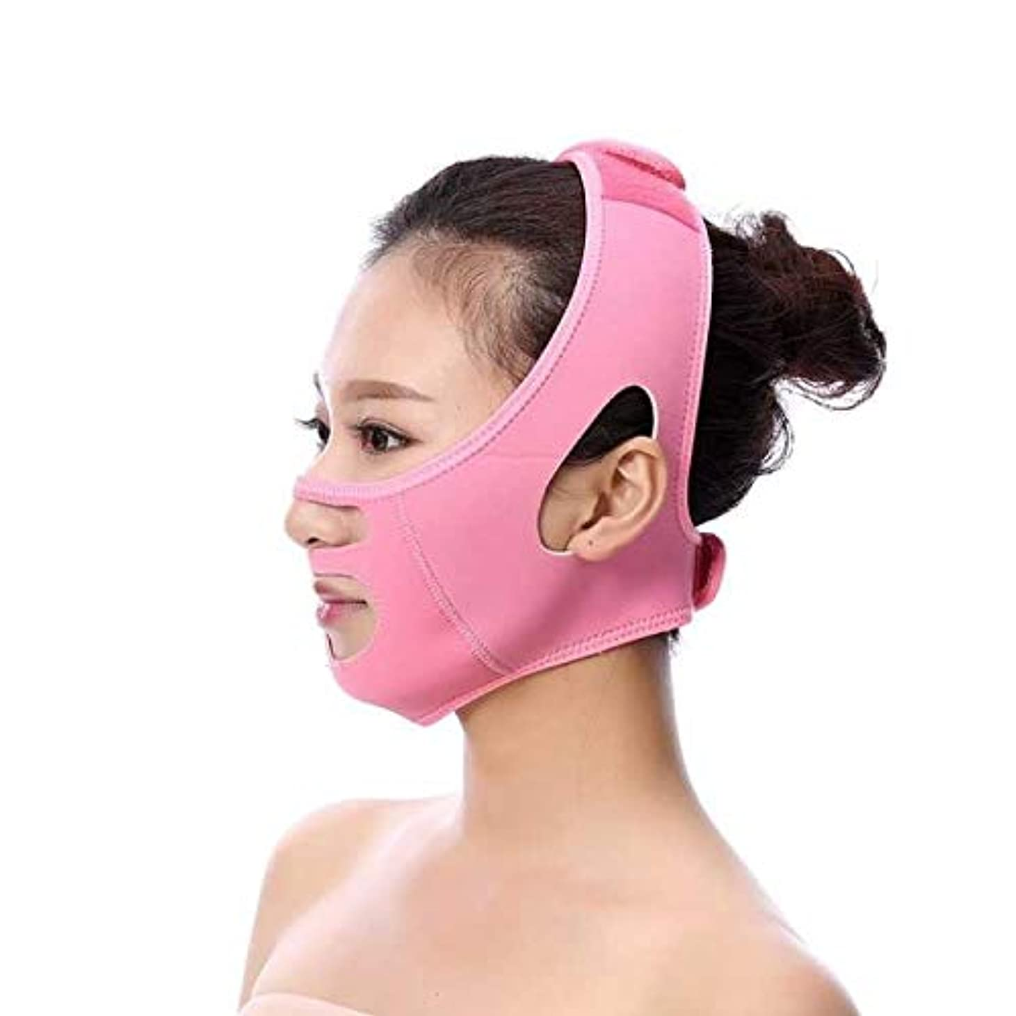 ブロックする受取人連続的HEMFV 二重あご減量フェイスベルトを減らす包帯フェイシャルスリミングマスクリフティングフェイス