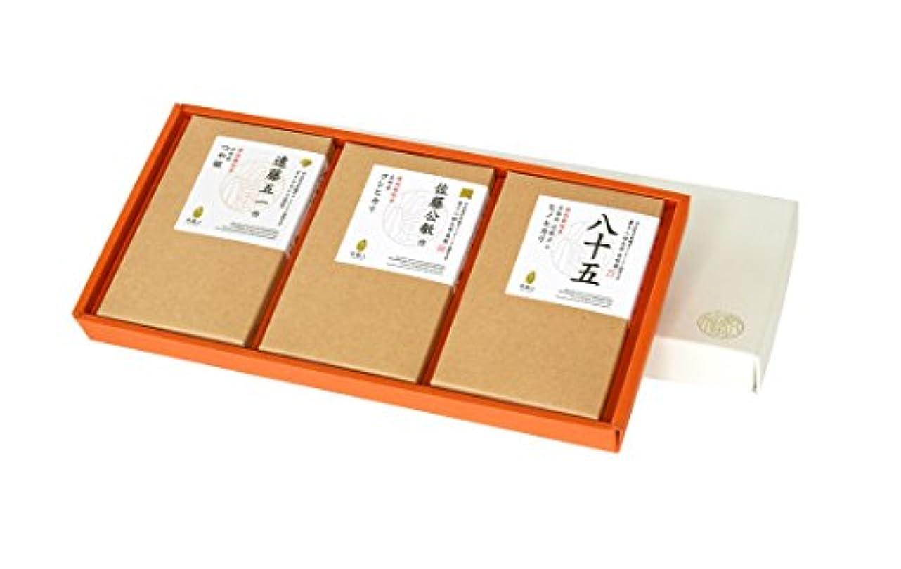 おなかがすいたシリアルキネマティクス(米風土)ギフトBOX (300g×3個入り)