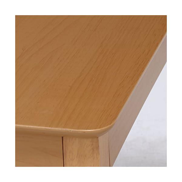 不二貿易 ダイニング テーブル モルト 93003の紹介画像11