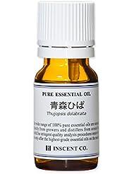 青森ひば 10ml インセント アロマオイル AEAJ 表示基準適合認定精油 (ひのき科)