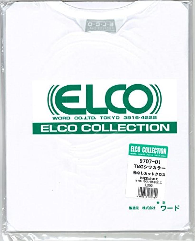 エルコ シワカラー袖なしカット ホワイト