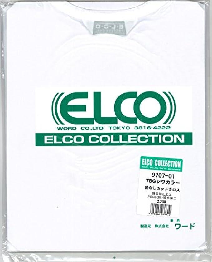 ちょっと待って外科医家事エルコ シワカラー袖なしカット ホワイト