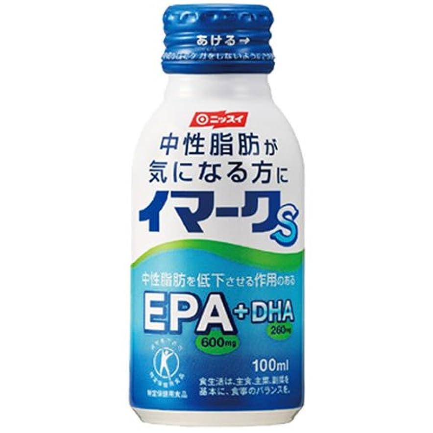 気取らない摂氏度ボトルネックニッスイ イマークS 30本 【特定保健用食品】