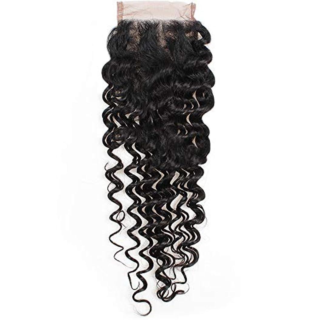 理想的には劣る歴史家HOHYLLYA 4×4ストレート3パートレース閉鎖7aブラジルディープウェーブ人間の髪の毛のトップ閉鎖ロールプレイングかつら女性のかつら (色 : 黒, サイズ : 14 inch)
