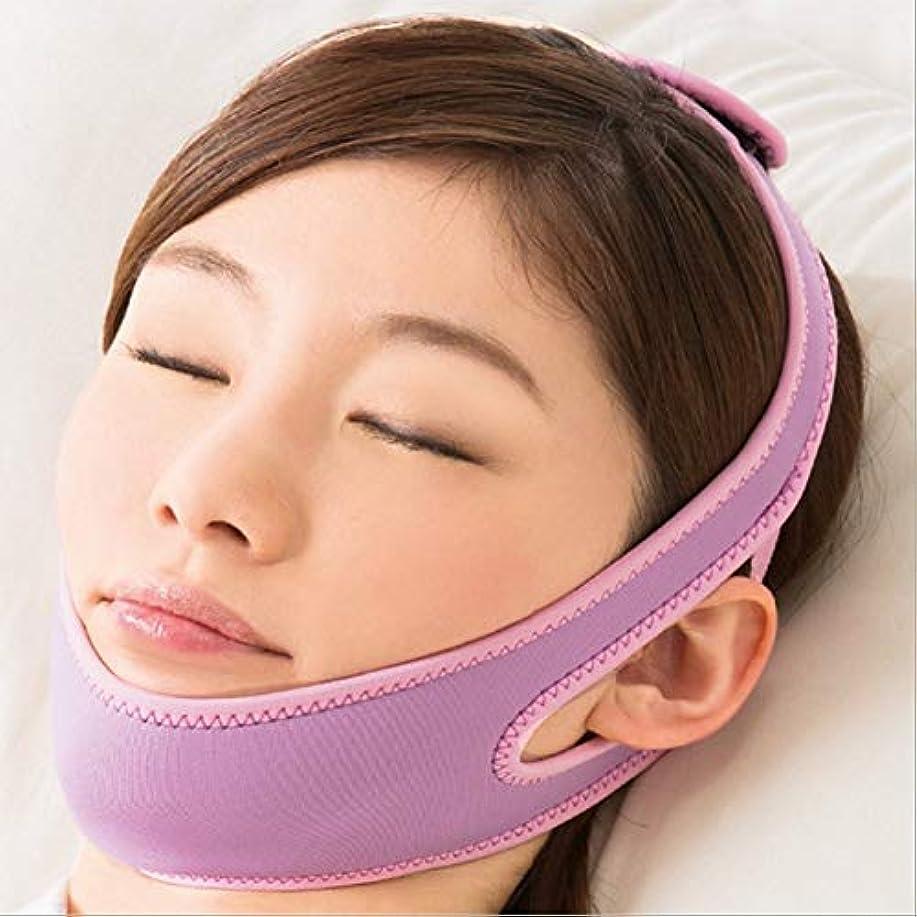読みやすいランチ破壊するいびき防止 そして いびき防止テープ、 開封睡眠包帯 プロフェッショナルな効果的なデバイス 快適で自然な調整可能 あごサポートヘッドバンド