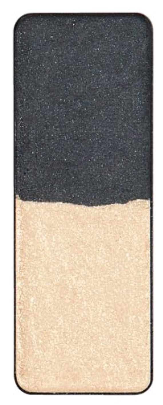 廃棄論理的放棄されたヴィザージュ ツインカラー 1002ストーンブラック/シャンパンゴールド