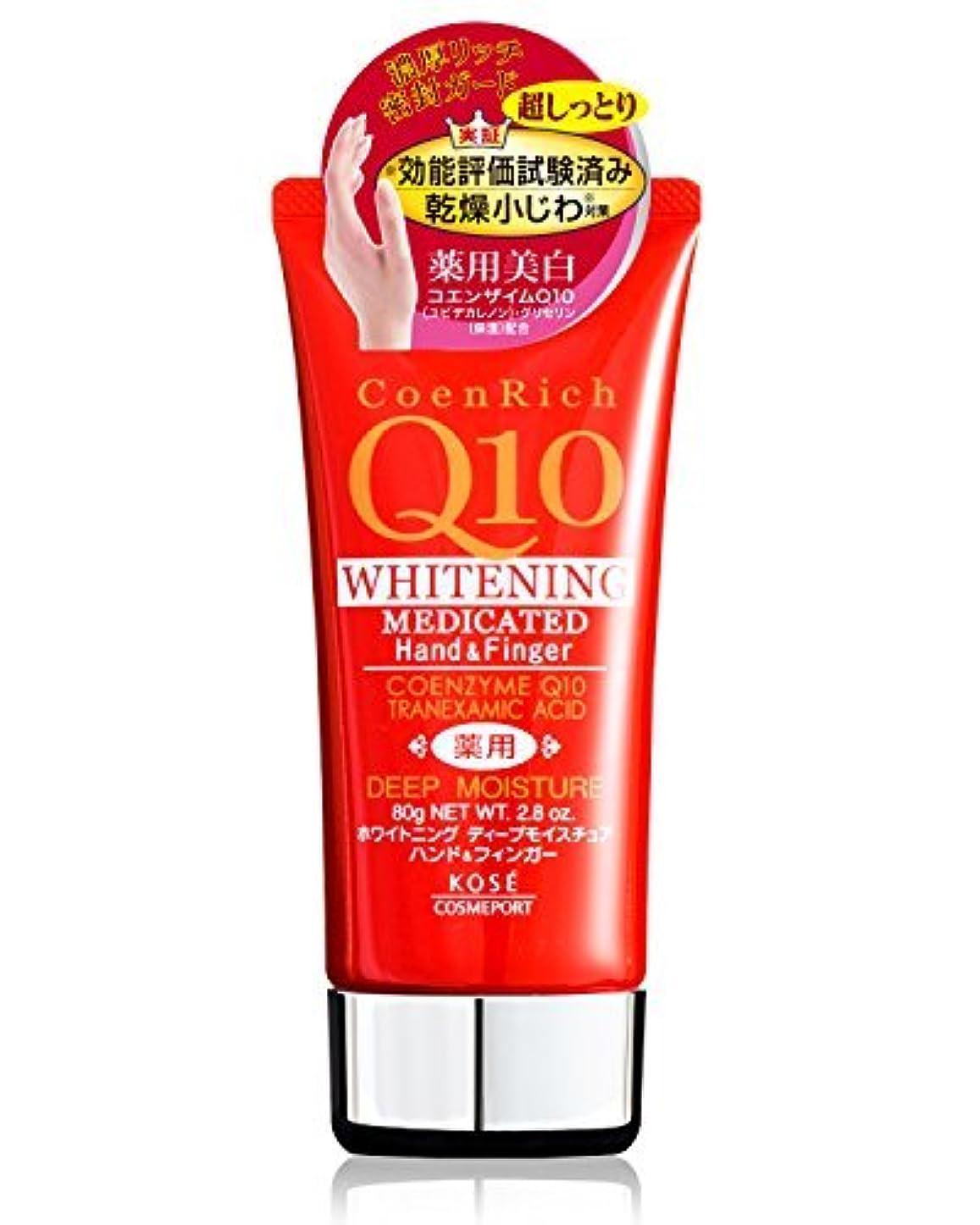 自動ロードハウス当社コーセー コエンリッチQ10 薬用ホワイトニング ハンドクリーム ディープモイスチュア 80g×48点セット (4971710312638)