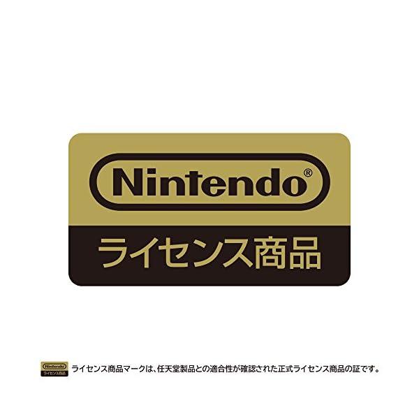 【Nintendo Switch対応】タフポー...の紹介画像9