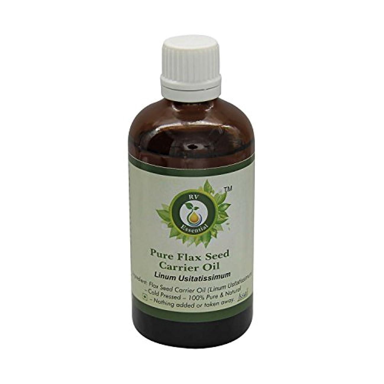 渇き鰐失礼なR V Essential 純粋な亜麻シードキャリアオイル50ml (1.69oz)- Linum Usitatissimum (100%ピュア&ナチュラルコールドPressed) Pure Flax Seed Carrier...