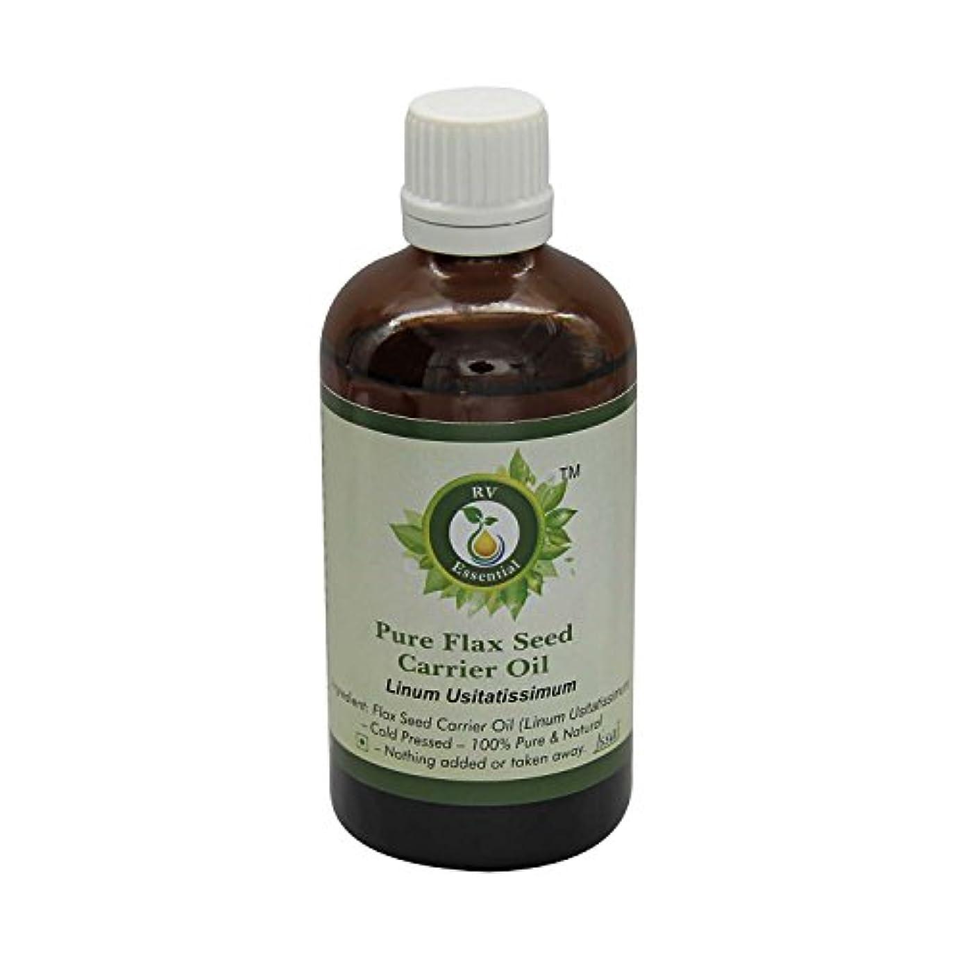 すり減る我慢する宿題をするR V Essential 純粋な亜麻シードキャリアオイル50ml (1.69oz)- Linum Usitatissimum (100%ピュア&ナチュラルコールドPressed) Pure Flax Seed Carrier...