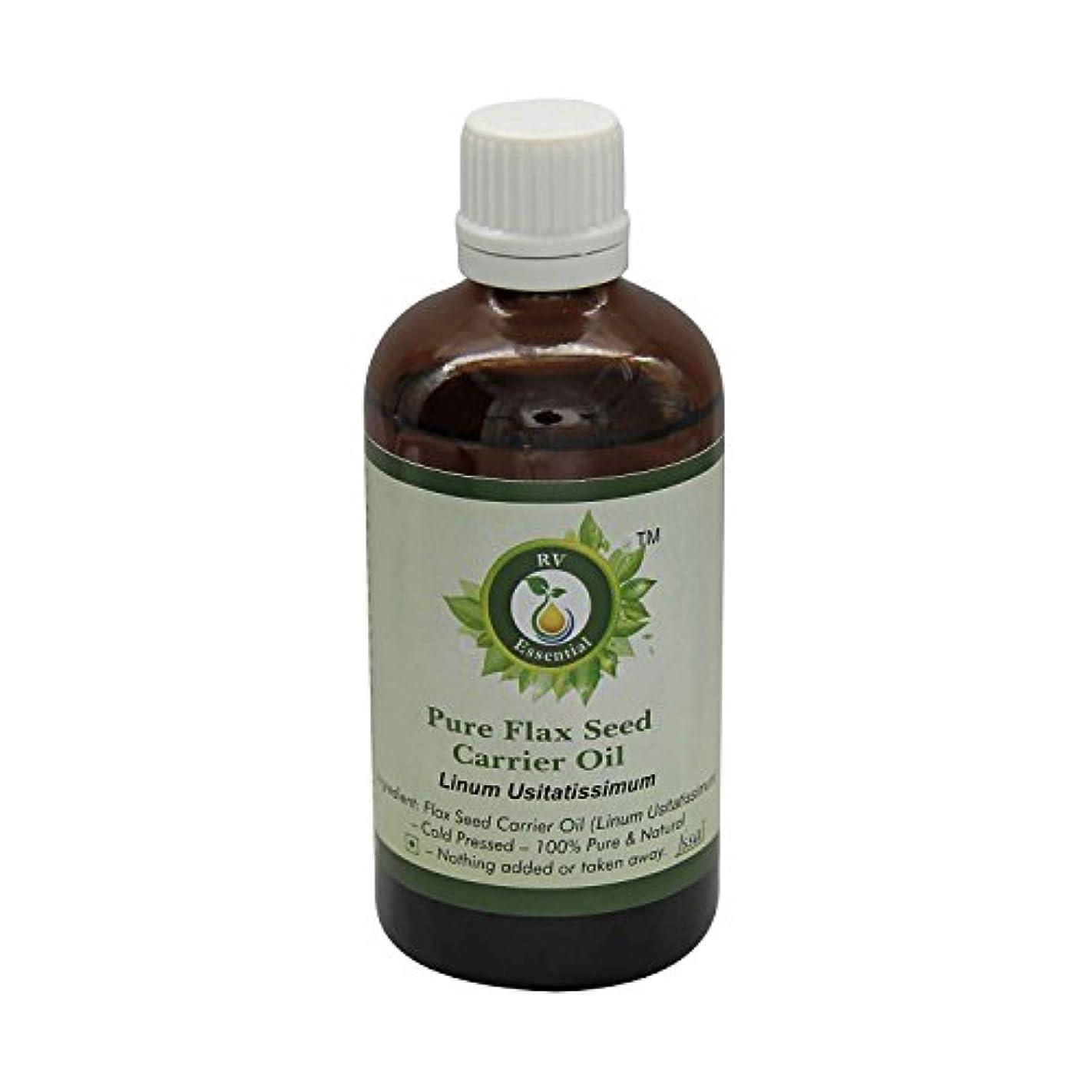 フラグラント認知傷つけるR V Essential 純粋な亜麻シードキャリアオイル50ml (1.69oz)- Linum Usitatissimum (100%ピュア&ナチュラルコールドPressed) Pure Flax Seed Carrier...