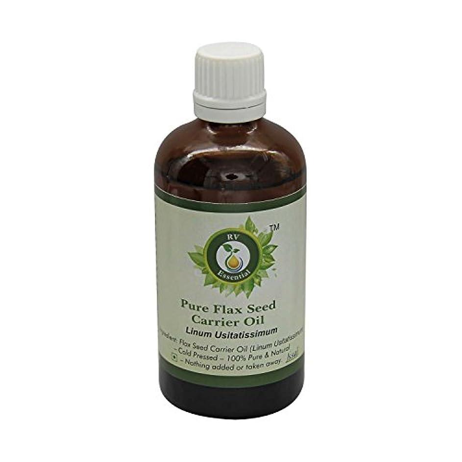 R V Essential 純粋な亜麻シードキャリアオイル50ml (1.69oz)- Linum Usitatissimum (100%ピュア&ナチュラルコールドPressed) Pure Flax Seed Carrier...