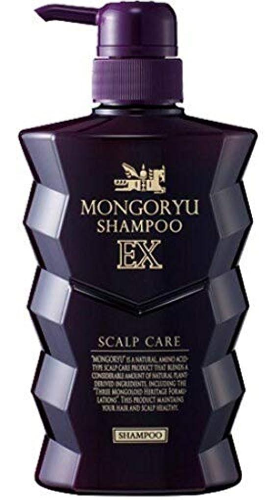 呼吸する汚物無法者モンゴ流 スカルプシャンプー EX400ml / 【2018年リニューアル最新版】 フレッシュライムの香り MONGORYU