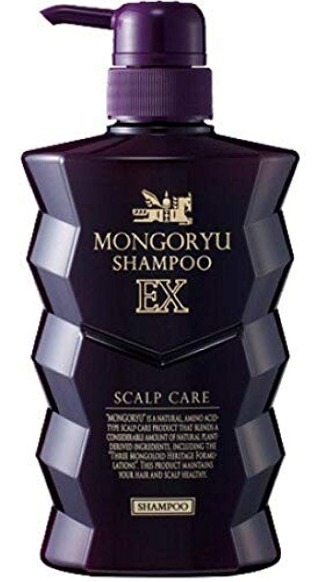 本物浸透する警察署モンゴ流 スカルプシャンプー EX400ml / 【2018年リニューアル最新版】 フレッシュライムの香り MONGORYU