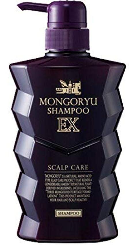 簡単にアーネストシャクルトン慣れるモンゴ流 スカルプシャンプー EX400ml / 【2018年リニューアル最新版】 フレッシュライムの香り MONGORYU