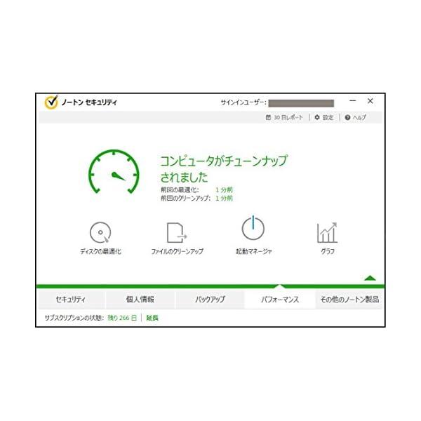 ノートン セキュリティ プレミアム (最新) ...の紹介画像8