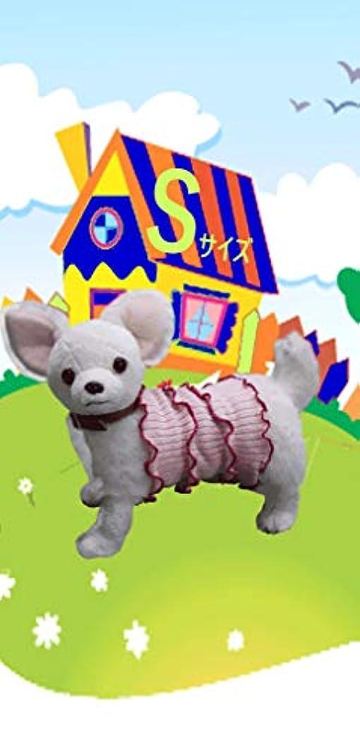 抽選信じるトライアスリートペット用 シルク はらまき 小型犬用S (ピンク?赤)