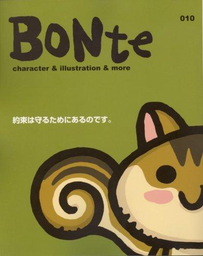 BONte―Character & illustration & more (010)の詳細を見る