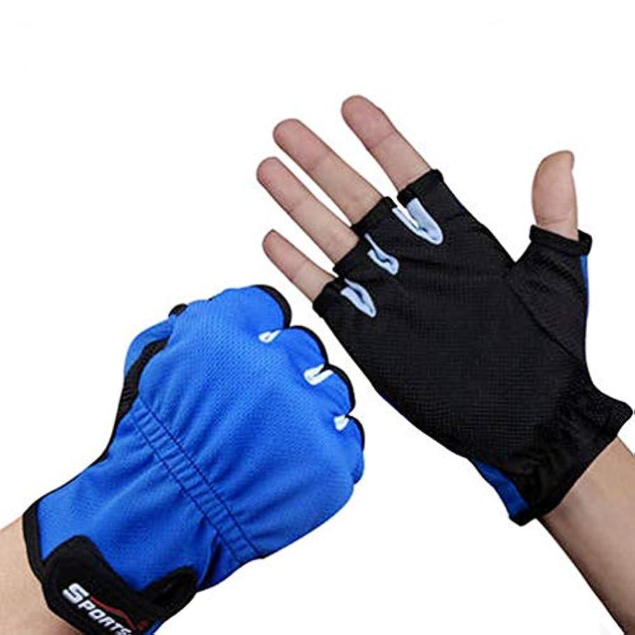 Luwintアウトドア軽量スポーツ釣り手袋 – 速乾性通気性指なし、1ペア、ミディアム