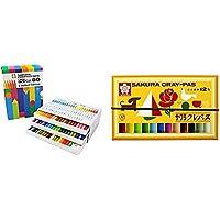 【セット買い】サクラクレパス 色鉛筆 クーピー Limited Edition FY60-AZ 60色セット & クレパス 12色 ゴムバンド付き LP12R
