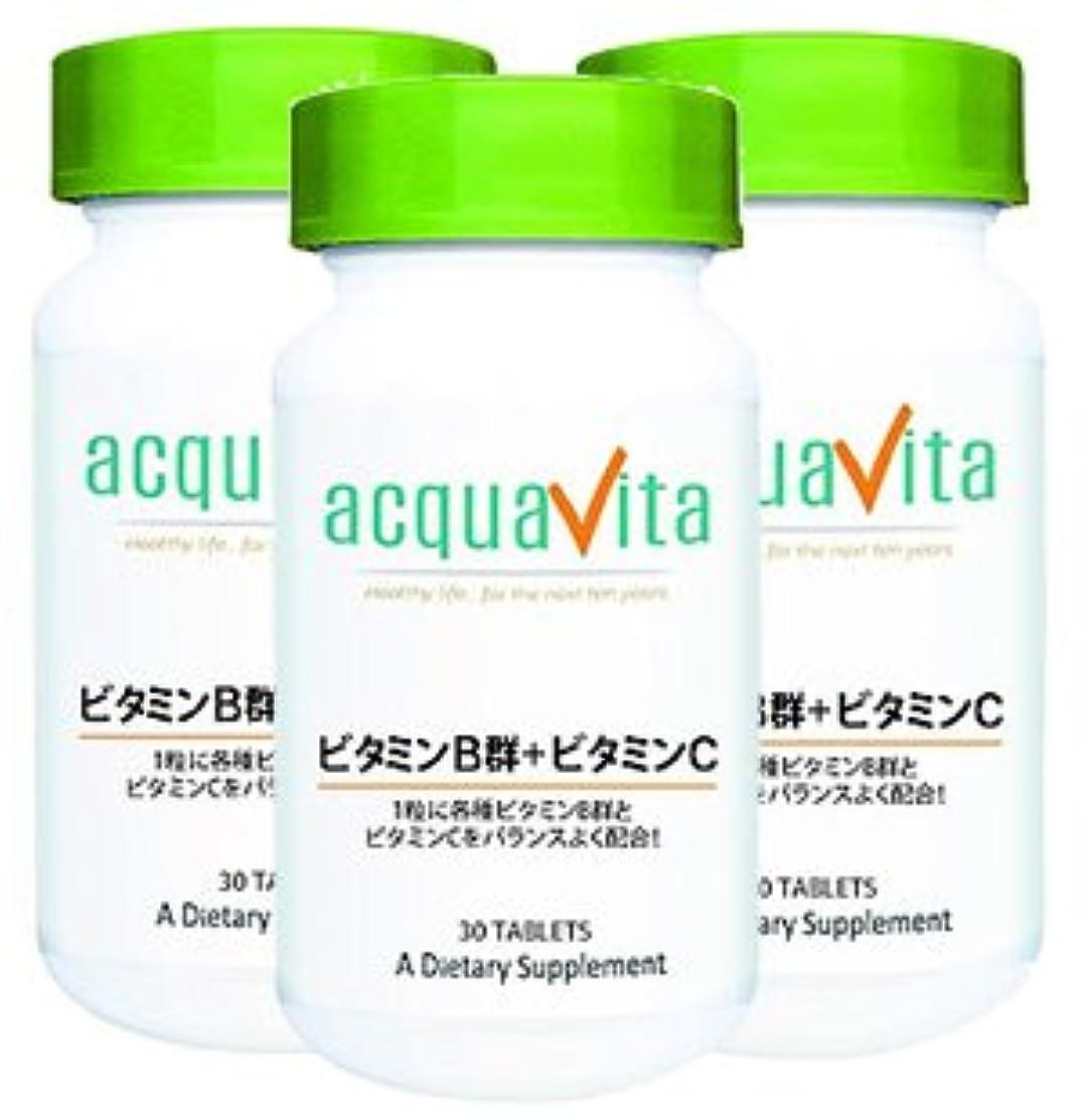 アクションラベアンデス山脈アクアヴィータ ビタミンB群+ビタミンC(アクアビータ?Acquavita)【3本セット】