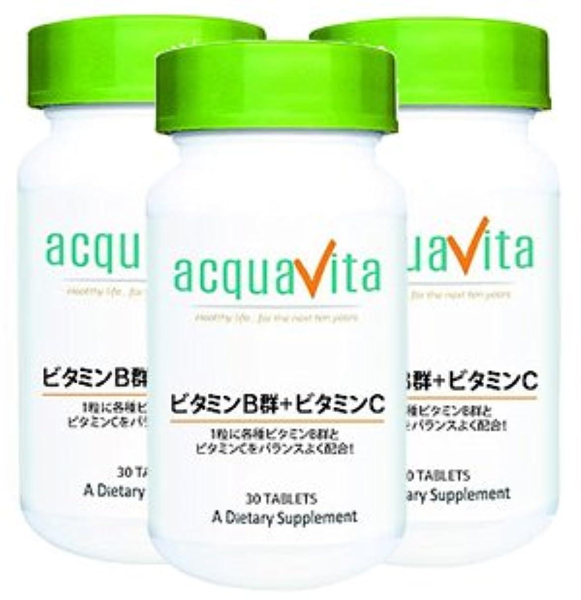 友だち普通に極めてアクアヴィータ ビタミンB群+ビタミンC(アクアビータ?Acquavita)【3本セット】