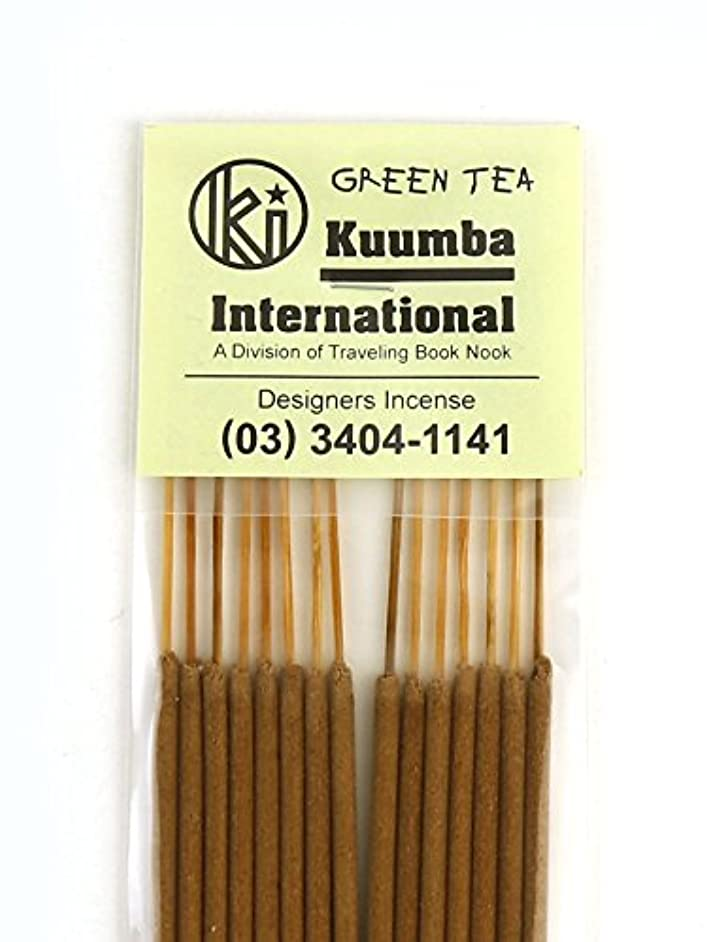 完全に乾く動脈傭兵(クンバ) Kuumbaスティックインセンスお香レギュラーサイズA(15本入り)RG-INCENSE?358