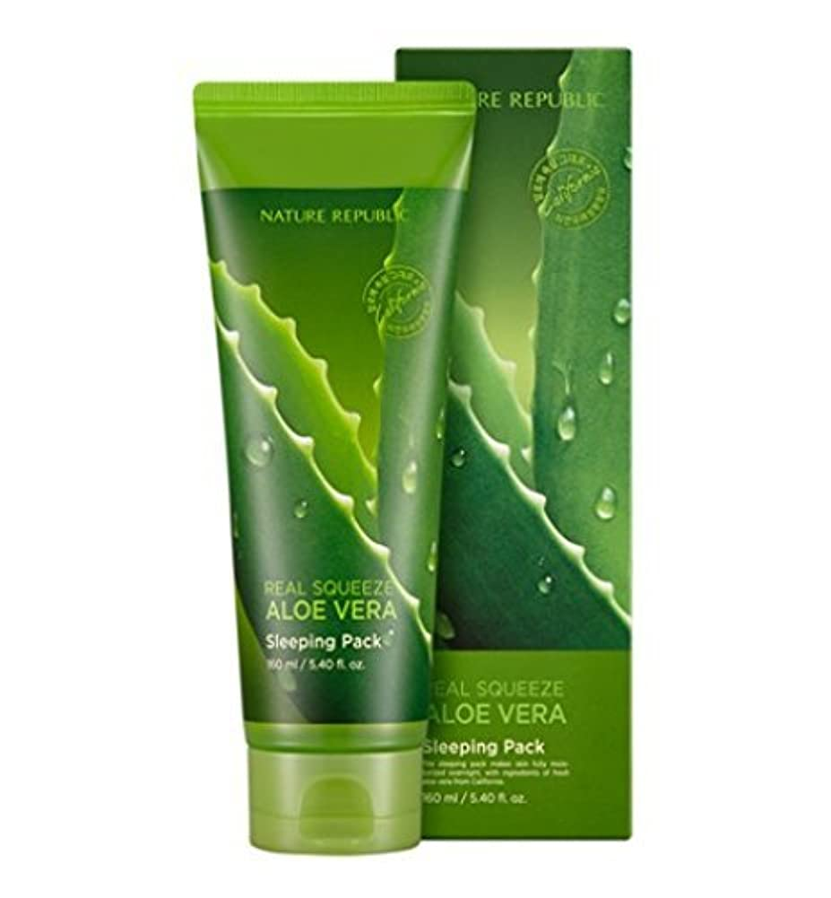[Nature Republic]ネイチャーリパブリック[Real Squeeze Aloe Vera Night cream(Sleeping pack)](リアルスクィーズアロエベラナイトクリーム?睡眠パック) …...