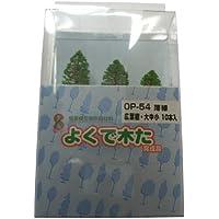 岡本企画 よくで木た 広葉樹 薄緑?10本入 OP-54