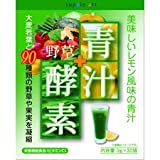 青汁+野草酵素 3g 30包 製品画像