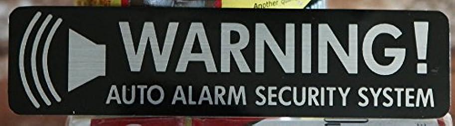 あえぎ制裁リムWARNING! セキュリティステッカー 警告